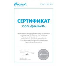 """ООО """"Диамант"""" единственный представитель Ecosoft в России"""